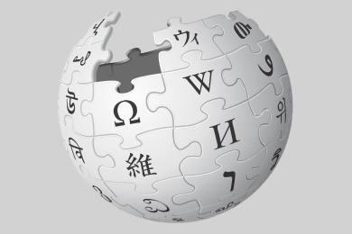 Wikipedia-Eintrag oder nicht? Hier sind Antworten auf die Frage, die sich viele Unternehmer stellen. Logo: http://de.wikipedia.org/